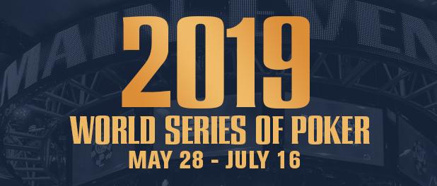 โป๊กเกอร์เวิลด์ซีรีส์ 2019 เริ่มขึ้นในสัปดาห์นี้ (28 พฤษภาคม – 16 กรกฎาคม)