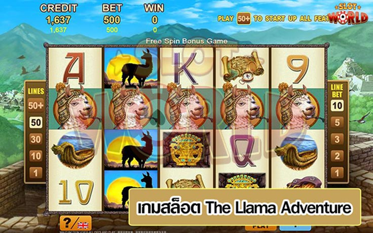เกมสล็อต The Llama Adventure