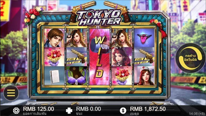 รีวิวเครื่องสล็อต Tokyo Hunter