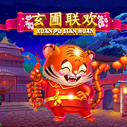เกม Xuan Pu Lian Huan
