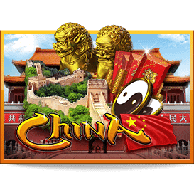 CHINA สุดท้ายกับ เกมส์ฮิตใน Slotxo