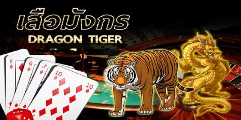 ทำไมนักพนันหลายคนถึงเลือกเล่นเกมไพ่เสือมังกรออนไลน์